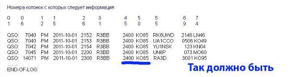 Нажмите на изображение для увеличения.  Название:Screenshot-83.jpg Просмотров:129 Размер:85.3 Кб ID:57145
