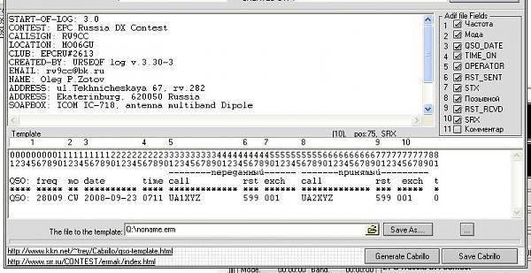 Нажмите на изображение для увеличения.  Название:Screenshot-84.jpg Просмотров:136 Размер:82.7 Кб ID:57147