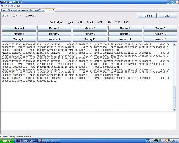 Нажмите на изображение для увеличения.  Название:К3 Utility.jpg Просмотров:167 Размер:243.0 Кб ID:58824