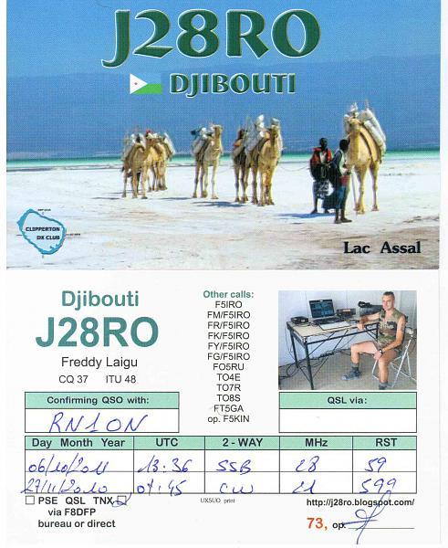 Нажмите на изображение для увеличения.  Название:J28RO.jpg Просмотров:131 Размер:349.9 Кб ID:59528