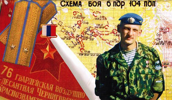 Нажмите на изображение для увеличения.  Название:Dmitry K..jpg Просмотров:145 Размер:337.6 Кб ID:59663