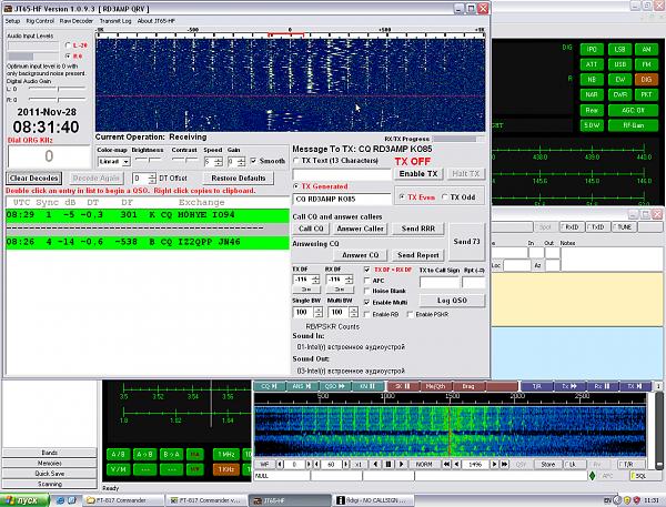 Нажмите на изображение для увеличения.  Название:Screenshot at 2011-11-28 12:31:40.png Просмотров:169 Размер:509.2 Кб ID:60042