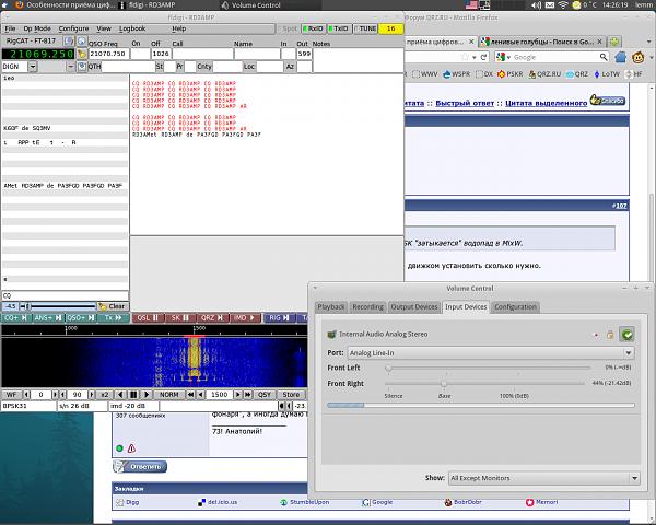 Нажмите на изображение для увеличения.  Название:Screenshot - 12072011 - 02:26:23 PM.png Просмотров:195 Размер:257.0 Кб ID:60452
