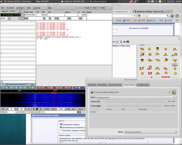 Нажмите на изображение для увеличения.  Название:Screenshot - 12072011 - 02:32:38 PM.png Просмотров:121 Размер:267.9 Кб ID:60453