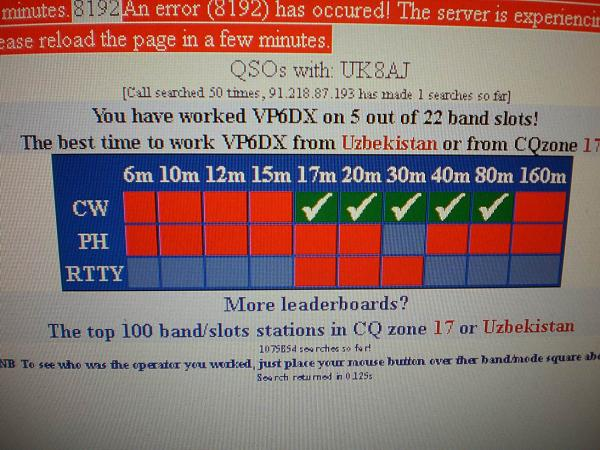 Нажмите на изображение для увеличения.  Название:vp6dx_online.JPG Просмотров:107 Размер:193.9 Кб ID:60792