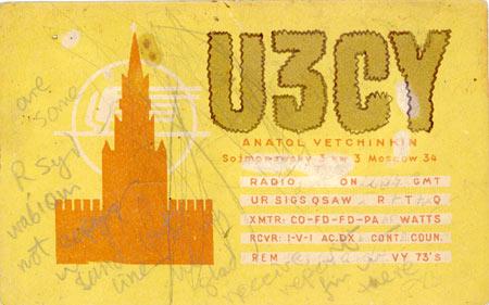 Название: u3cy.jpg Просмотров: 419  Размер: 34.1 Кб