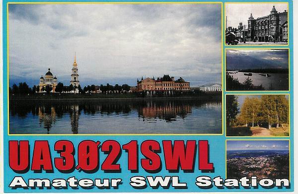 Нажмите на изображение для увеличения.  Название:UA3021SWL_2.jpg Просмотров:224 Размер:152.1 Кб ID:61284