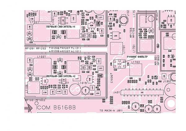 Нажмите на изображение для увеличения.  Название:ICOM PROIII.JPG Просмотров:273 Размер:133.4 Кб ID:6209