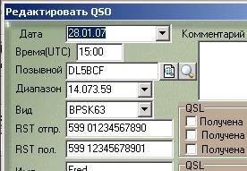 Название: RST.JPG Просмотров: 1091  Размер: 16.7 Кб