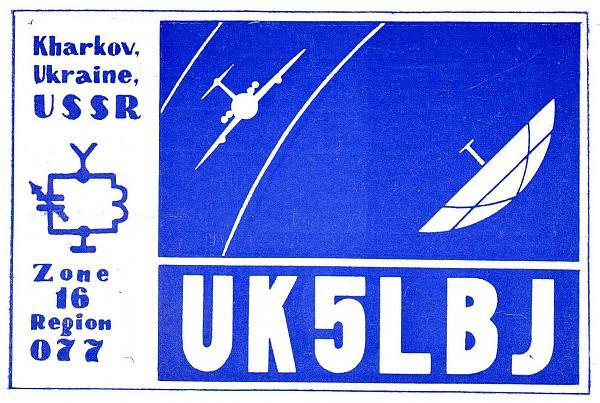 Нажмите на изображение для увеличения.  Название:UK5LBJ_QSL_0.jpg Просмотров:119 Размер:443.0 Кб ID:63369