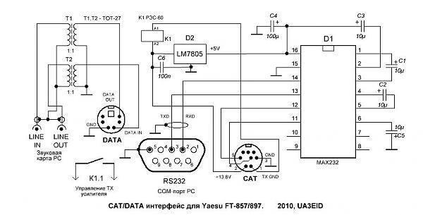 Нажмите на изображение для увеличения.  Название:CAT.jpg Просмотров:2000 Размер:57.5 Кб ID:63770