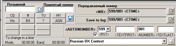 Название: Contest.jpg Просмотров: 653  Размер: 38.5 Кб