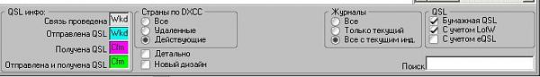 Нажмите на изображение для увеличения.  Название:log.JPG Просмотров:115 Размер:20.3 Кб ID:64463