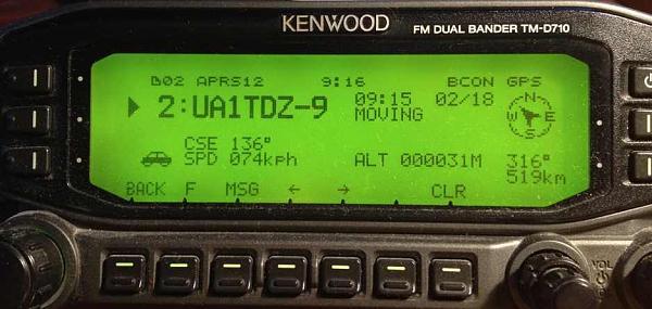 Нажмите на изображение для увеличения.  Название:ua1tdz-9.jpg Просмотров:98 Размер:47.3 Кб ID:64583