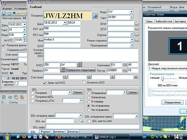 Нажмите на изображение для увеличения.  Название:ur5eqf_log_error.JPG Просмотров:148 Размер:109.6 Кб ID:64715