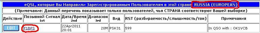Нажмите на изображение для увеличения.  Название:ms34.jpg Просмотров:130 Размер:34.7 Кб ID:64729