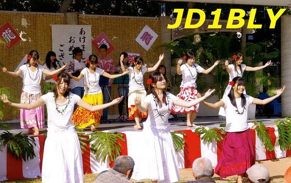 Нажмите на изображение для увеличения.  Название:JD!BLY.jpg Просмотров:145 Размер:760.6 Кб ID:65336
