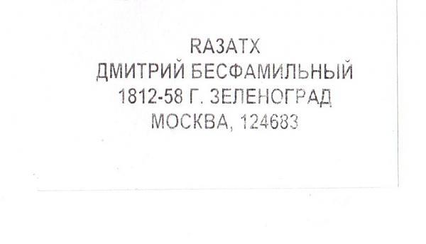 Нажмите на изображение для увеличения.  Название:rdxc.jpeg Просмотров:128 Размер:56.3 Кб ID:65585