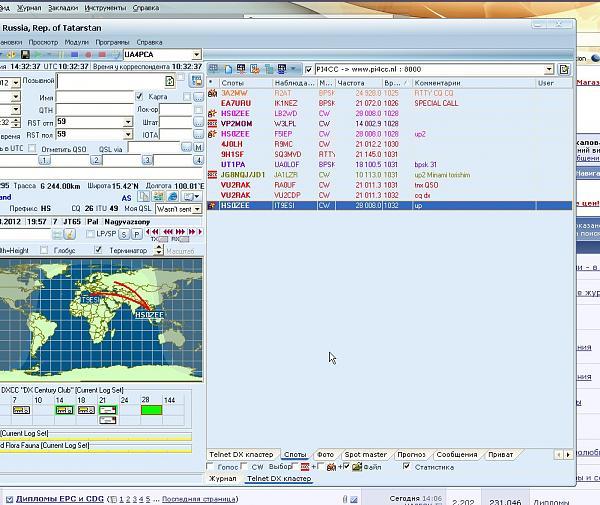 Нажмите на изображение для увеличения.  Название:2012-03-03_143245.jpg Просмотров:142 Размер:220.0 Кб ID:65603