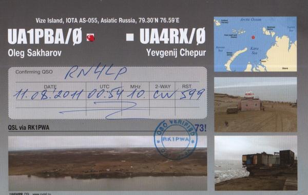 Название: 2012-03-05 17-50-57_0003.jpg Просмотров: 592  Размер: 87.8 Кб
