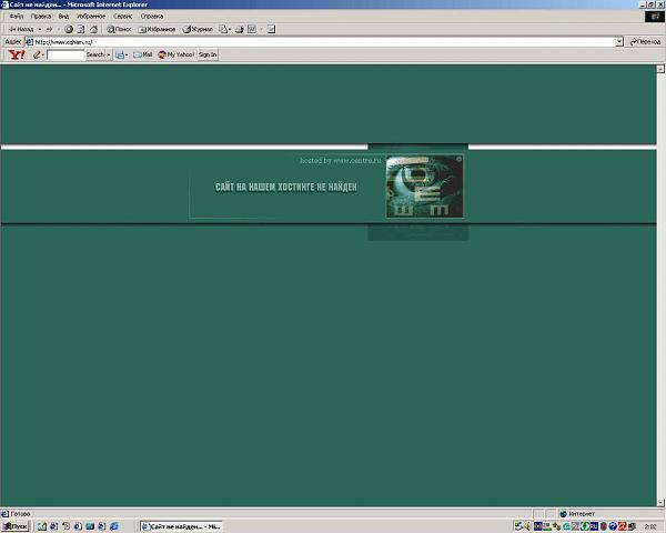 Нажмите на изображение для увеличения.  Название:CQHAMRU.jpg Просмотров:363 Размер:51.2 Кб ID:6587
