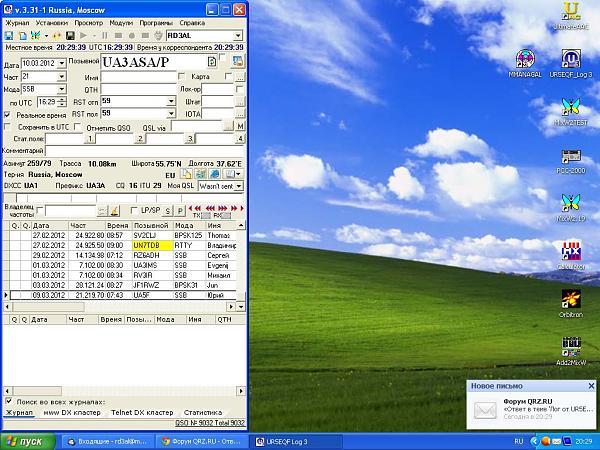 Нажмите на изображение для увеличения.  Название:Screenshot-4.jpg Просмотров:112 Размер:151.4 Кб ID:66183