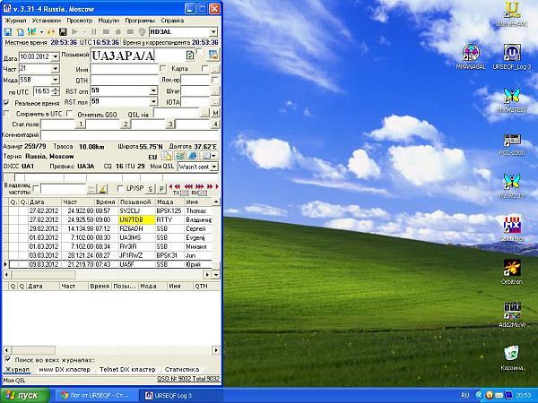 Нажмите на изображение для увеличения.  Название:Screenshot-5.jpg Просмотров:111 Размер:148.8 Кб ID:66186