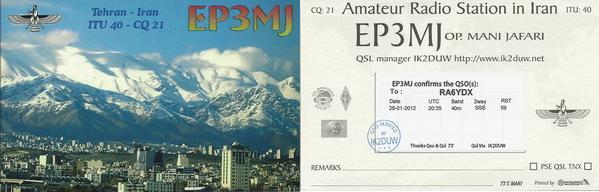 Название: ep3mj.JPG Просмотров: 786  Размер: 25.8 Кб