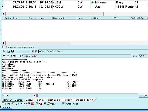 Нажмите на изображение для увеличения.  Название:screen.jpg Просмотров:163 Размер:147.8 Кб ID:66649
