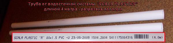 Нажмите на изображение для увеличения.  Название:1.jpg Просмотров:148 Размер:37.1 Кб ID:67491