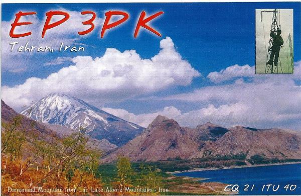 Нажмите на изображение для увеличения.  Название:EP3PK.jpg Просмотров:98 Размер:744.5 Кб ID:67840