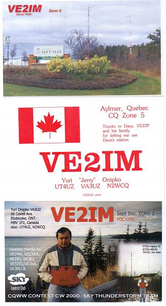 Нажмите на изображение для увеличения.  Название:VE2IM.jpg Просмотров:94 Размер:291.3 Кб ID:68220