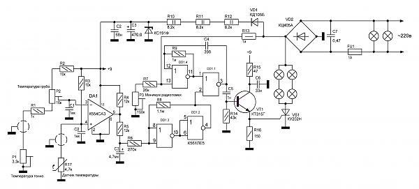 Нажмите на изображение для увеличения.  Название:Терморегулятор для инкубатора.JPG Просмотров:4465 Размер:179.2 Кб ID:68248