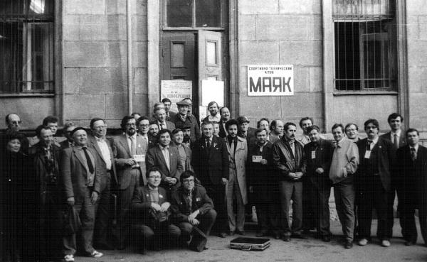 Нажмите на изображение для увеличения.  Название:Ленинград-UDXC.jpg Просмотров:257 Размер:386.2 Кб ID:68614