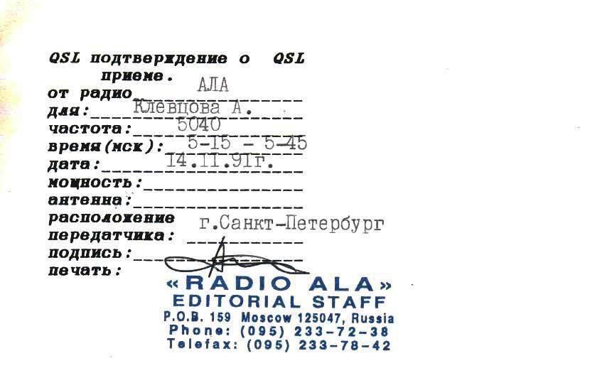 Нажмите на изображение для увеличения.  Название:Ала-2.jpg Просмотров:129 Размер:49.7 Кб ID:69042