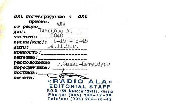 Нажмите на изображение для увеличения.  Название:Ала-2.jpg Просмотров:137 Размер:49.7 Кб ID:69042