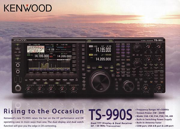 Нажмите на изображение для увеличения.  Название:ts-990S.jpg Просмотров:3108 Размер:287.0 Кб ID:69283