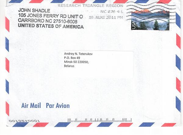 Нажмите на изображение для увеличения.  Название:envelope.jpg Просмотров:122 Размер:454.9 Кб ID:69393
