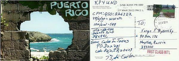Нажмите на изображение для увеличения.  Название:kp4uno.jpg Просмотров:136 Размер:47.6 Кб ID:69462