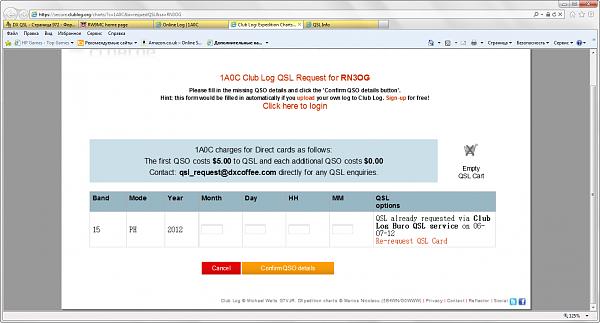Нажмите на изображение для увеличения.  Название:2012-07-08_004611.png Просмотров:137 Размер:156.0 Кб ID:72828
