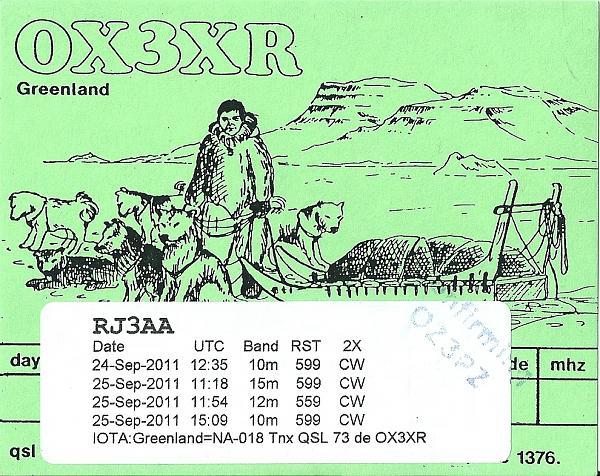 Нажмите на изображение для увеличения.  Название:OX3XR.jpg Просмотров:164 Размер:523.4 Кб ID:73571