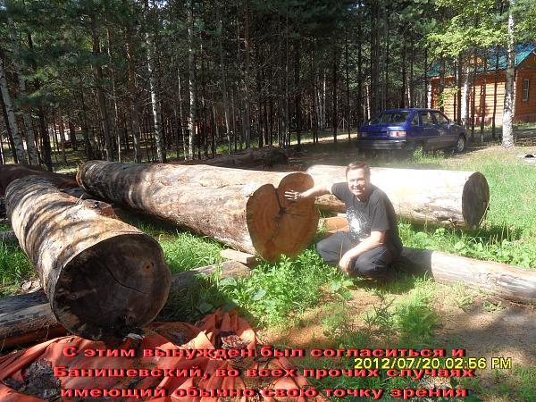 Нажмите на изображение для увеличения.  Название:SAM_1285.jpg Просмотров:92 Размер:1.76 Мб ID:73865