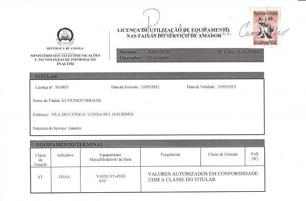 Нажмите на изображение для увеличения.  Название:Certificado de Amador.jpg Просмотров:115 Размер:313.6 Кб ID:74820