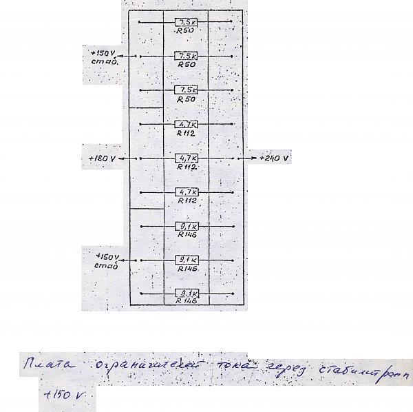 Нажмите на изображение для увеличения.  Название:Плата резисторов БП.jpg Просмотров:292 Размер:358.6 Кб ID:75188