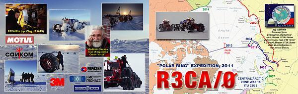 Нажмите на изображение для увеличения.  Название:r3ca_0_f.jpg Просмотров:126 Размер:157.5 Кб ID:76506