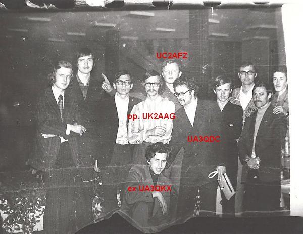 Нажмите на изображение для увеличения.  Название:Minsk 1979 BPI CW Competition.JPG Просмотров:200 Размер:141.2 Кб ID:76726