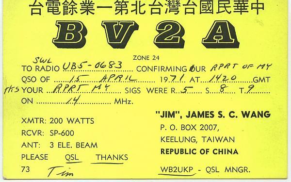 Нажмите на изображение для увеличения.  Название:BV2A.jpg Просмотров:104 Размер:122.3 Кб ID:78453