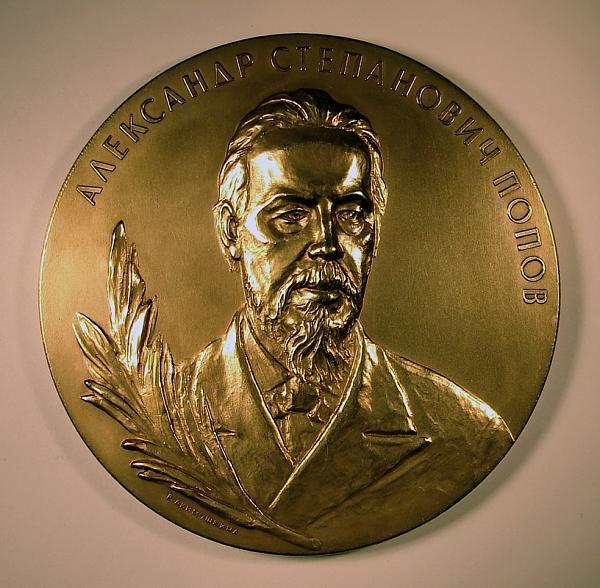 Нажмите на изображение для увеличения.  Название:медаль-Попов-аверс.jpg Просмотров:222 Размер:243.3 Кб ID:7982