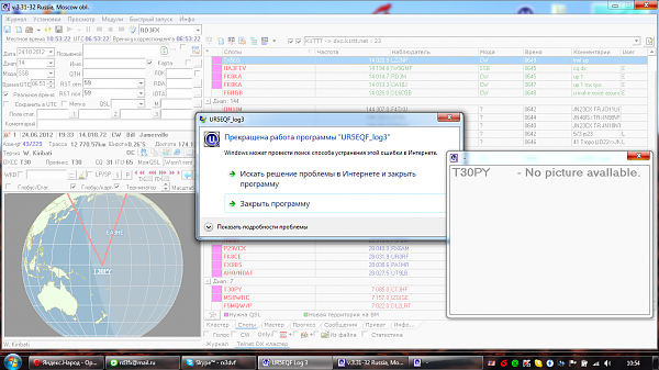 Нажмите на изображение для увеличения.  Название:eqf_error.png Просмотров:165 Размер:263.9 Кб ID:79986