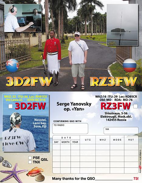 Нажмите на изображение для увеличения.  Название:3D2FW_LR.jpg Просмотров:112 Размер:409.6 Кб ID:80164